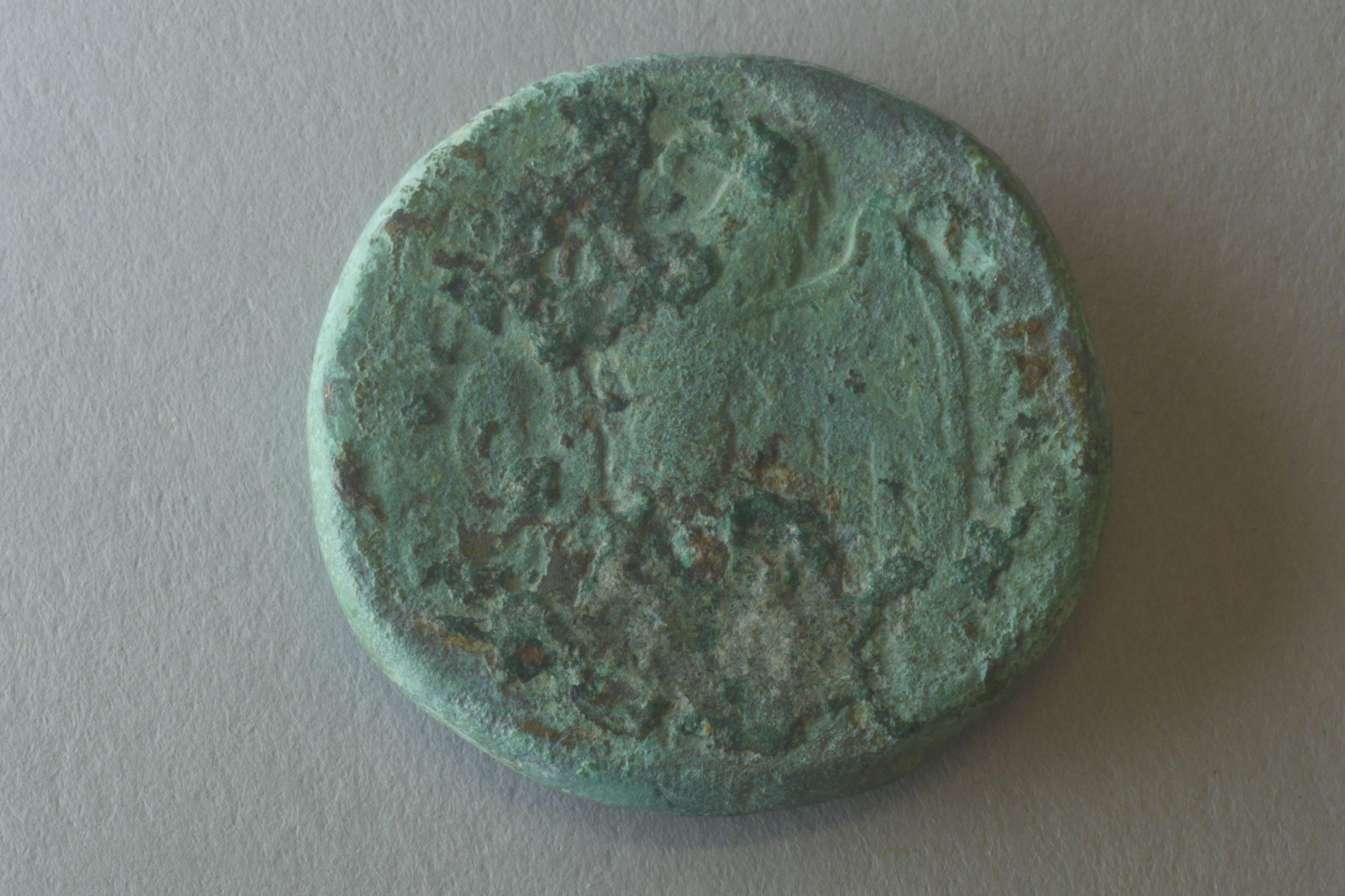 E3 1. Ptolemaic coin